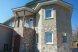 Коттедж, 450 кв.м. на 15 человек, 10 спален, Железнодорожная улица, Кинель - Фотография 1