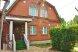 Частный дом, 400 кв.м. на 20 человек, 4 спальни, Магистральная улица, Кировский район, Самара - Фотография 1