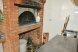 Частный дом, 400 кв.м. на 20 человек, 4 спальни, Магистральная улица, Кировский район, Самара - Фотография 13
