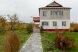 Коттедж, 200 кв.м. на 15 человек, 6 спален, Лесная, Красный Яр - Фотография 1