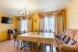 Коттедж, 200 кв.м. на 15 человек, 6 спален, Лесная, Красный Яр - Фотография 4