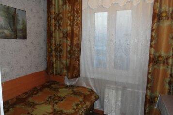 2-комн. квартира, 42 кв.м. на 4 человека, улица Ладо Кецховели, 69, Октябрьский район, Красноярск - Фотография 3