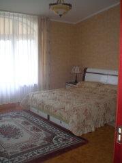 """Отель """"Глория"""", Алупкинское шоссе, 15-б на 23 номера - Фотография 1"""