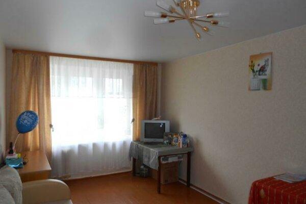 1-комн. квартира на 2 человека, Транспортная улица, 11, Центральный район, Новокузнецк - Фотография 1