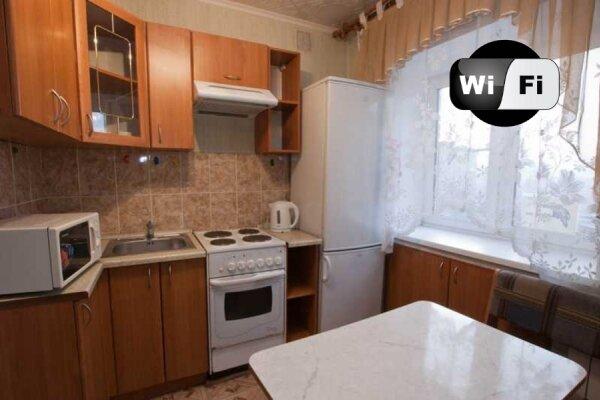 1-комн. квартира, 36 кв.м. на 2 человека