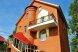 """Частный дом, 300 кв.м. на 15 человек, 4 спальни, Береговая улица, жилой массив """"Гранный"""", Новокуйбышевск - Фотография 1"""