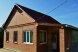 Частный дом, 150 кв.м. на 15 человек, 2 спальни, Набережная улица, Волжский - Фотография 1