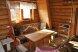 Частный дом, 150 кв.м. на 15 человек, 2 спальни, Набережная улица, Волжский - Фотография 3