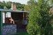 Частный дом, 150 кв.м. на 15 человек, 2 спальни, Набережная улица, Волжский - Фотография 4