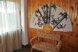Частный дом, 150 кв.м. на 15 человек, 2 спальни, Набережная улица, Волжский - Фотография 6