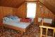 Частный дом, 150 кв.м. на 15 человек, 2 спальни, Набережная улица, Волжский - Фотография 9