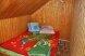 Частный дом, 150 кв.м. на 15 человек, 2 спальни, Набережная улица, Волжский - Фотография 11