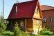 Частный дом, 150 кв.м. на 15 человек, 2 спальни, Набережная улица, Волжский - Фотография 12