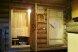 Частный дом, 150 кв.м. на 15 человек, 2 спальни, Набережная улица, Волжский - Фотография 15