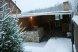 Частный дом, 150 кв.м. на 15 человек, 2 спальни, Набережная улица, Волжский - Фотография 20