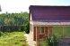 Частный дом, 150 кв.м. на 15 человек, 2 спальни, Набережная улица, Волжский - Фотография 21