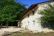Частный дом, 250 кв.м. на 15 человек, 4 спальни, Заводская улица, Волжский - Фотография 1