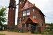 Частный дом, 500 кв.м. на 17 человек, 5 спален, Заречная, Красный Яр - Фотография 1