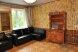 Частный дом, 500 кв.м. на 17 человек, 5 спален, Заречная, Красный Яр - Фотография 25