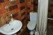 Частный дом, 500 кв.м. на 17 человек, 5 спален, Заречная, Красный Яр - Фотография 26