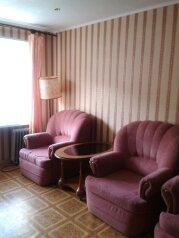 2-комн. квартира, 48 кв.м. на 6 человек, улица Ленина, Ленинский район, Пермь - Фотография 1