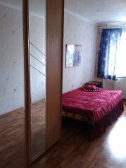 2-комн. квартира, 48 кв.м. на 6 человек, улица Ленина, 49, Ленинский район, Пермь - Фотография 3