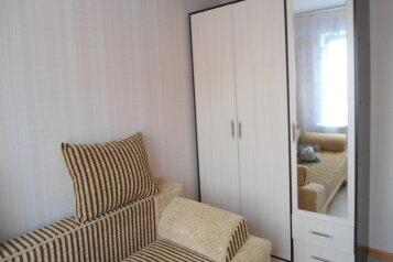 Номер:  Номер, Стандарт, 2-местный, 1-комнатный, Мини-отель, улица Дуси Ковальчук, 258 на 5 номеров - Фотография 3