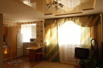 1-комн. квартира, 32 кв.м. на 2 человека, Привокзальная улица, 5, Центральный, Барнаул - Фотография 4