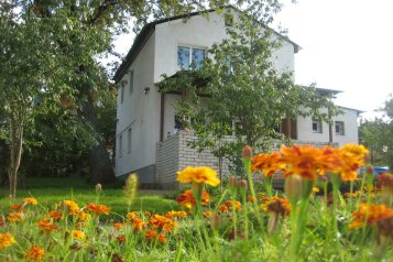 Коттедж для отдыха, 100 кв.м. на 8 человек, 3 спальни, Водный переулок, 17, Самара - Фотография 1