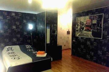 1-комн. квартира, 31 кв.м. на 4 человека, Шарташская улица, 18, Кировский район, Екатеринбург - Фотография 4