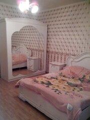 3-комн. квартира, 105 кв.м. на 6 человек, улица Салтыкова-Щедрина, 4, Советский район, Орел - Фотография 1