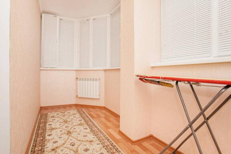 1-комн. квартира, 56 кв.м. на 3 человека, Меридианная улица, 10, Казань - Фотография 7