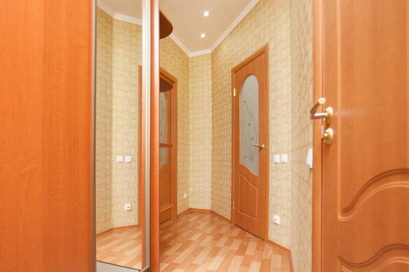 1-комн. квартира, 56 кв.м. на 3 человека, Меридианная улица, 10, Казань - Фотография 15
