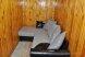 Коттедж, 180 кв.м. на 15 человек, 2 спальни, Речная улица, Железнодорожный район, Самара - Фотография 4