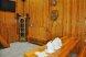 Коттедж, 180 кв.м. на 15 человек, 2 спальни, Речная улица, Железнодорожный район, Самара - Фотография 6