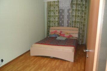 2-комн. квартира, 72 кв.м. на 5 человек, улица Крупской, район Псковский Кремль, Псков - Фотография 4