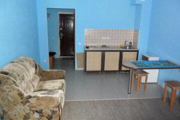 1-комн. квартира, 34 кв.м. на 3 человека, Михайловская улица, 1, район Завеличье, Псков - Фотография 4
