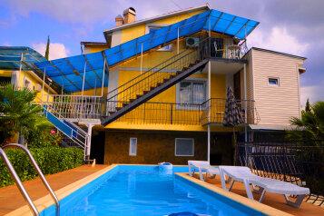 Частное домовладение, Школьная улица на 13 номеров - Фотография 1