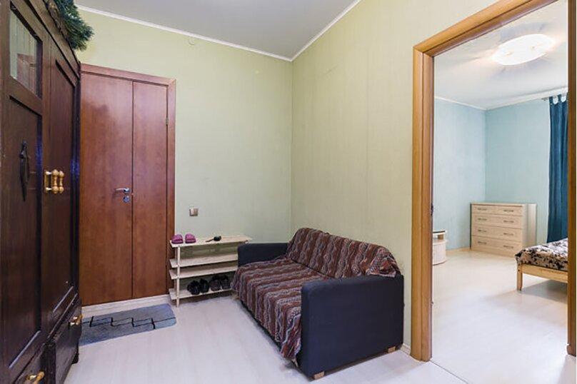 Отдельная комната, улица Чайковского, 8, метро Чернышевская, Санкт-Петербург - Фотография 4