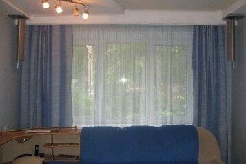 2-комн. квартира, 50 кв.м. на 4 человека, улица Гагарина, Железнодорожный район, Самара - Фотография 3