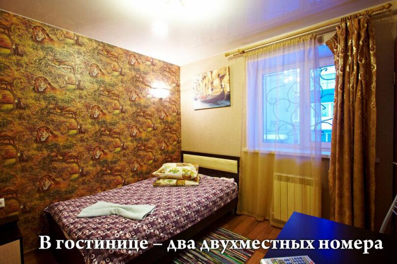 """Мини-отель """"Малина"""", улица Герцена, 53А на 2 номера - Фотография 6"""