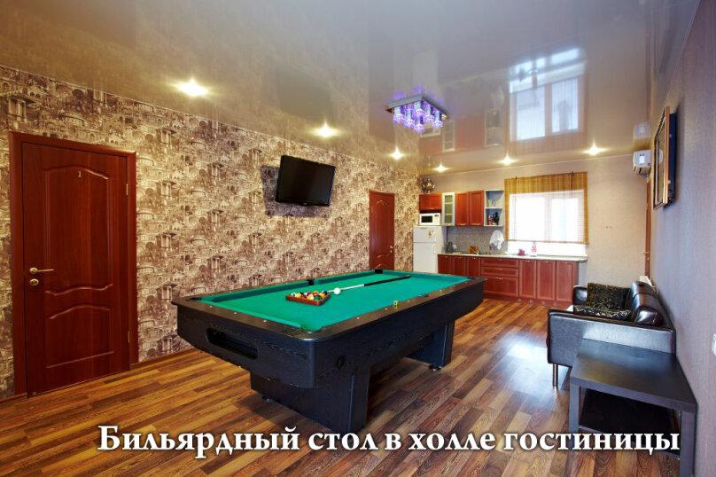 """Мини-отель """"Малина"""", улица Герцена, 53А на 2 номера - Фотография 8"""