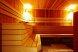 Банная Усадьба, 180 кв.м. на 10 человек, 3 спальни, Красная улица, 1А, Кировский район, Уфа - Фотография 11
