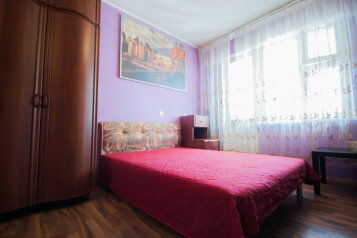 1-комн. квартира на 2 человека, Горский микрорайон, 82, Студенческая, Новосибирск - Фотография 1