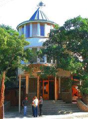 Гостевой дом, улица Космонавтов на 4 номера - Фотография 1