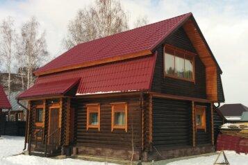 Дом, 100 кв.м. на 10 человек, 3 спальни, Горнолыжная, 24, Абзаково - Фотография 1