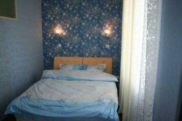 3-комн. квартира на 6 человек, улица Тольятти, Новокузнецк - Фотография 2