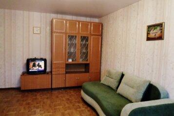 1-комн. квартира, 32 кв.м. на 4 человека, улица Карла Маркса, Белорецк - Фотография 1