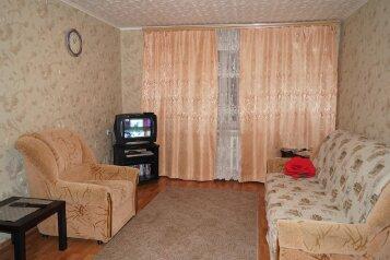 1-комн. квартира, 40 кв.м. на 4 человека, улица Артема, Западная часть, Стерлитамак - Фотография 1