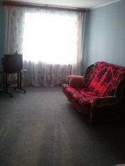 1-комн. квартира, 43 кв.м. на 4 человека, Комсомольская, 89, Благовещенск - Фотография 1